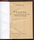 POLICJA W UJĘCIU HISTORYCZNYM :: WILNO : 1939 rok