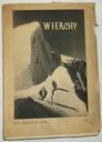 WIERCHY ROK DWUDZIESTY ÓSMY 1959 R. /4558/