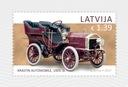 Łotwa.Muzeum.Samochód.1 znaczek **.2017