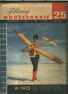 ПМ № 25 МОДЕЛИ, УПРАВЛЯЕМЫЕ МАГНИТНЫМ СТЕРЖНЕМ доставка товаров из Польши и Allegro на русском