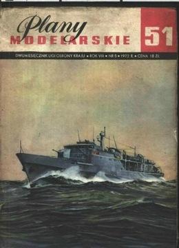 ПМ № 51 ESKORTOWIEC ТОБРУКЕ доставка товаров из Польши и Allegro на русском