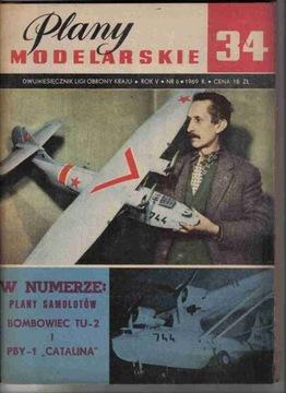 ПМ № 34 САМОЛЕТА БОМБЫ ТУ-2 И PBY-1 CATALINA доставка товаров из Польши и Allegro на русском