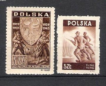FI 404,405 ЧИСТЫЕ доставка товаров из Польши и Allegro на русском