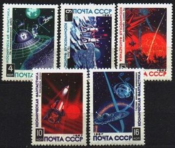 СССР. Мне 3403-07 ** - Космонавтика доставка товаров из Польши и Allegro на русском