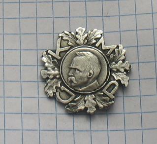 знак КМ JP Юзеф Пилсудский доставка товаров из Польши и Allegro на русском
