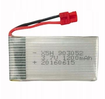 Аккумулятор Аккумулятор для Дрона SYMA X5HW 3.7 V 1200mAh доставка товаров из Польши и Allegro на русском