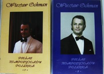 ЕГОР OCHMAN-Песни v.1+v.2 [кассета 2 MC] НОВАЯ доставка товаров из Польши и Allegro на русском