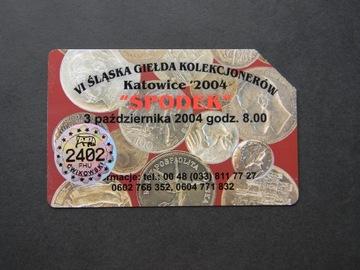 КАРТА ИСПОЛЬЗУЕТСЯ № 1406 И С ГОЛОГРАММОЙ доставка товаров из Польши и Allegro на русском