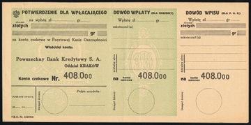 ПКО - Всеобщий Кредитный Банк ао, Отд. Краков доставка товаров из Польши и Allegro на русском