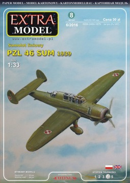 EXTRA MODEL_Polski самолет PZL 46 SUM 1939 доставка товаров из Польши и Allegro на русском