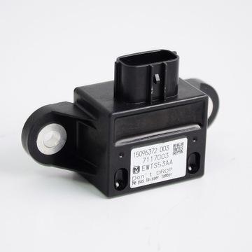 hummer h3 3.5 7 датчик przyspieszen poprzecznych - фото