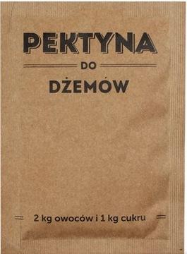 Пектин яблочный для варенья 30г We doWedliny