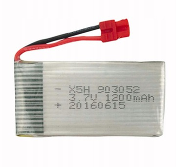 Аккумуляторная батарея для дрона SYMA X5HW 3.7V 1200mAh