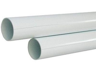 ЦЕНТРАЛЬНЫЙ ПЫЛЕСОС трубы 50 мм 2metry толстая стенка