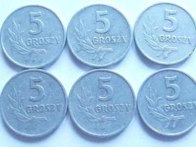 Монета 5 gr копеек 1961 года красивая