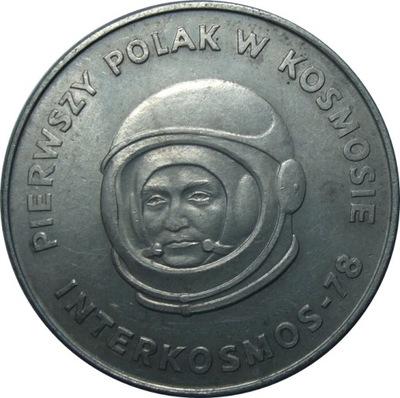 Монета 20  рублей Поляк в космосе 1978 году красивая