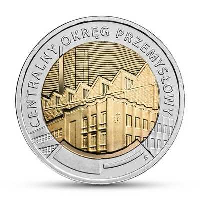 Монета 5  Центральный Промышленный Округ