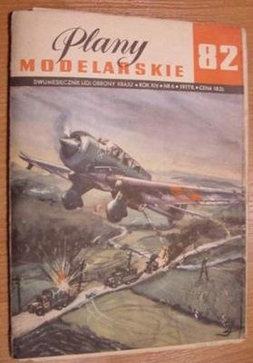 PM № 82 PZL