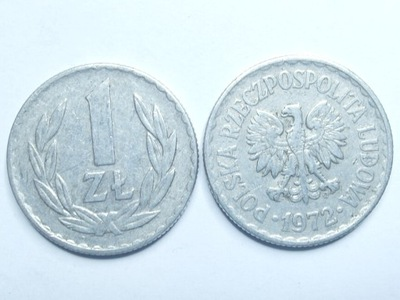 Монета 1   1972 года красивая