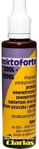Сыр Baktoforte 50 мл - борется с инфекциями бактериальной