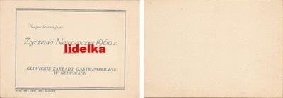 1959/60 GLIWICE ŻYCZENIA NOWOROCZNE GASTRONOMIA