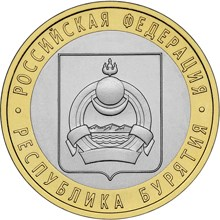 ROSJA 10 rubli Buriatia