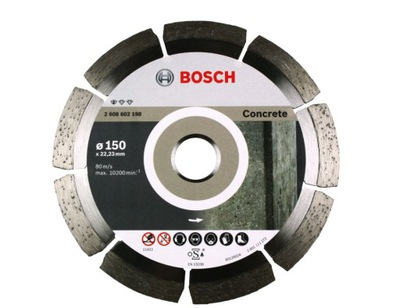 Bosch диск DIAMOND 150 ??  очень твердый бетон