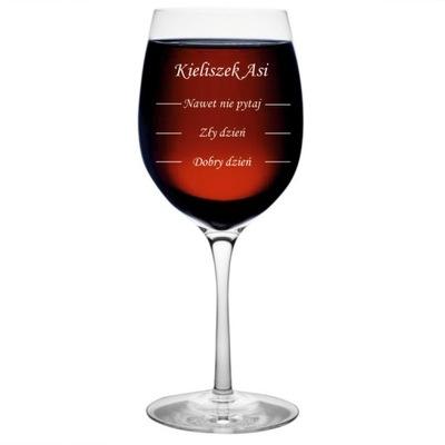 Бокалы для вина гравер Бокал подарок 18 40