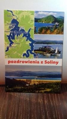 Солиньское - карта