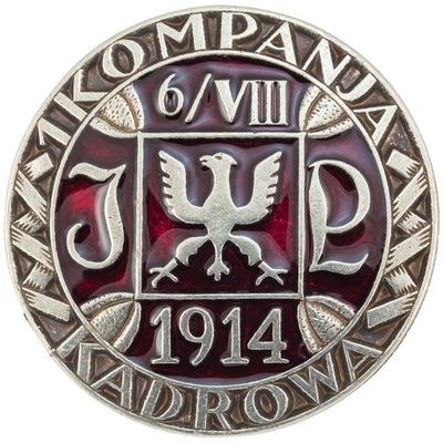 Значок памятная 1 Кадровой Компании Piłsudzki