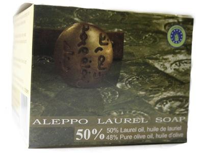 натуральные Сирийское Мыло Aleppo 50 %-Мыло лавровое