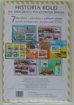 KOLEJ HISTORIA - Pakiet 7 bloczków i arkusików #60