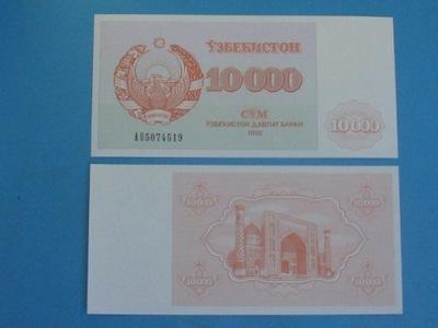 Узбекистан Банкноты 10000 Сом !! 1992 UNC P-72