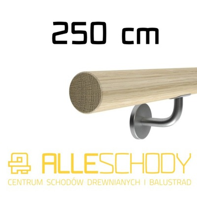 Перила Стены деревянная fi 42 250см Дуб лак