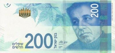 ИЗРАИЛЬ 200 New Sheqalim 2015 P-?????????? восемь UNC