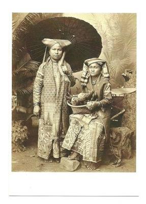 П / я.- женщины с народа Minangkabau / Суматра, 1900