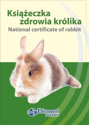 Книга здоровья кролика