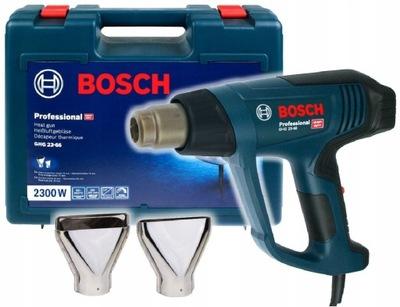 Пистолет горячего воздуха GHG 2300 вт 23 - ?????????? шесть Bosch + 2 ФОРСУНКИ + Чемодан