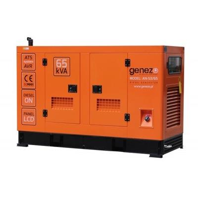 Приводимый в действие генераторная instagram 65kVA 50kW Автомат ATS/ATS